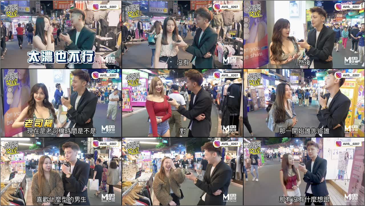台湾街头搭讪达人艾理 实测系列 实测啪啪啪第一次的fu