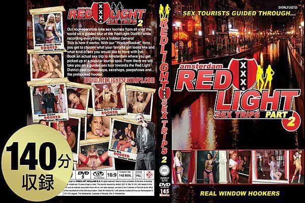 カリビアンコム プレミアム  RED LIGHT SEX TRIPS 02
