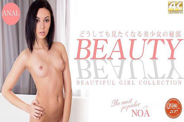 BEAUTY COLLECTION どうしても见たくなる美少女の秘部 Noa / ノア