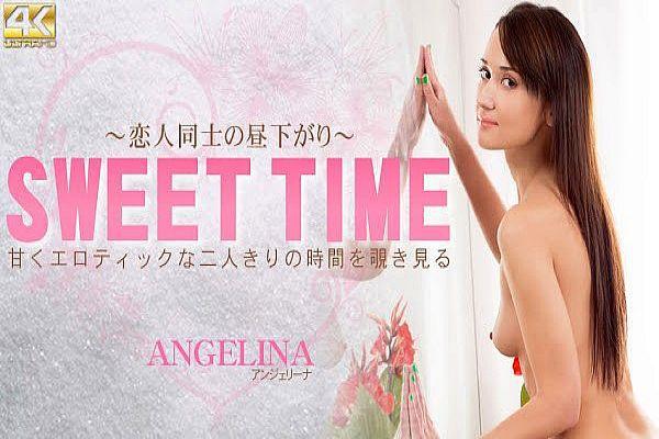 甘くエロティックな二人きりの时间を覗き见る SWEET TIME 恋人同士の昼下がり Angerina / アンジェリーナ