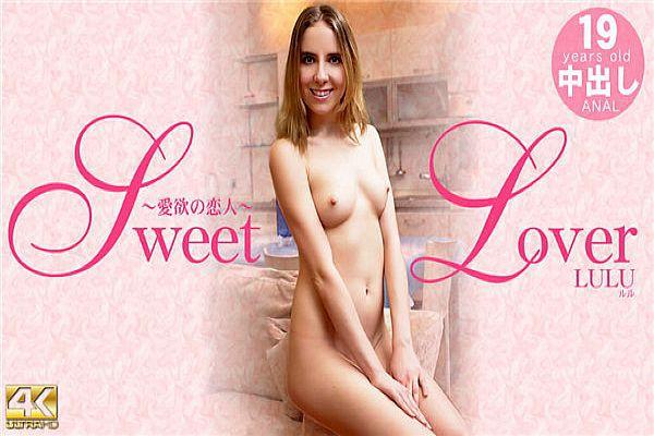 Sweet Lover 爱欲の恋人 Lulu / ルル