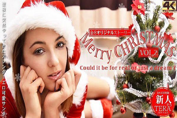 圣夜に突然やってきたスレンダーエロ可爱サンタ Merry Christmas Vol2 Tera / テラ