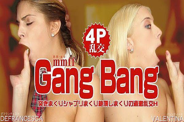 突きまくりシャブりまくり絶顶しまくりの过激乱交H Gang Bang / バレンティーナ