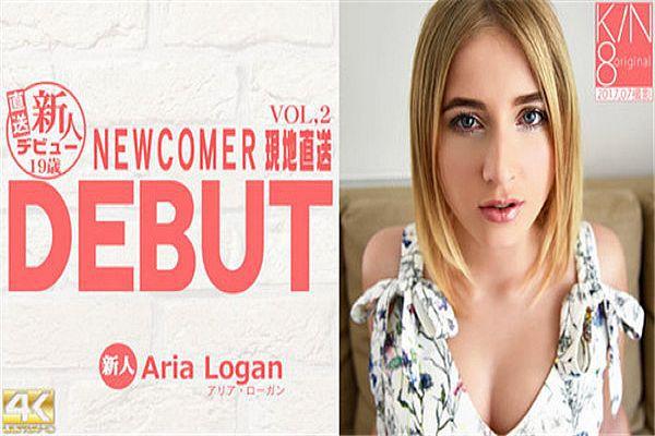 现地直送新人デビュー19歳 VOL2 Aria Logan / アリア ローガン