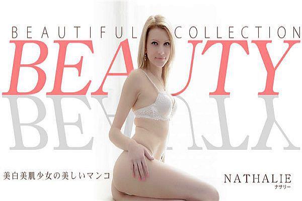 BEAUTY COLLECTION 美白美肌少女の美しいマンコ Nathalie / ナサリー