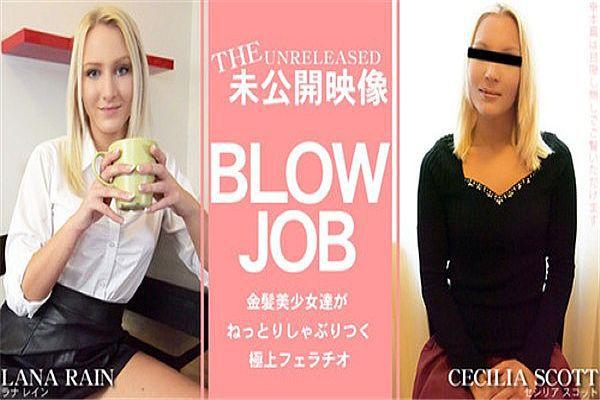 BLOW JOB The Unreleased 未公开映像 金髪美女たちがしゃぶりつく极上フェラチオ Lana Rain Cec