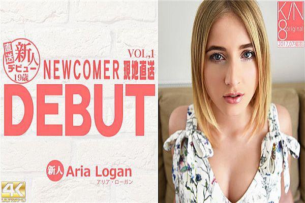 10日间限定配信 DEBUT NEWCOMER 现地直送新人デビュー19歳 Aria Logan / アリア ローガン