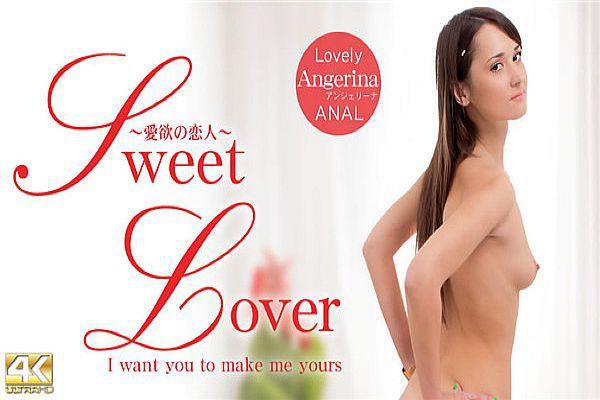 SWEET LOVER 爱欲の恋人 ラブリー Angerina / アンジェリーナ