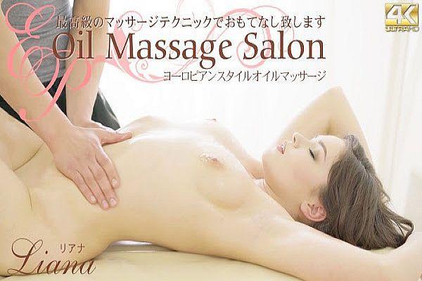 最高级のマッサージテクニックでおもてなし致します Oil Massage Salon Liana / リアナ