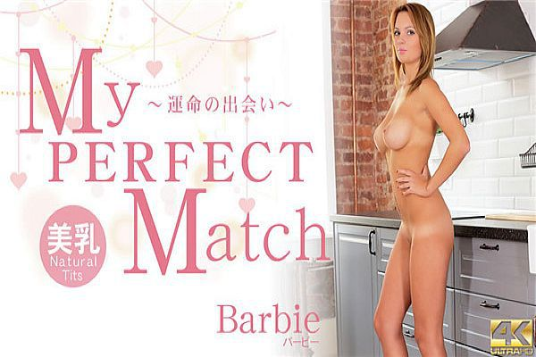 My PERFECT Match ?运命の出会い? Babie / バービー