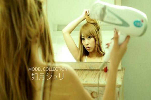 モデルコレクション 如月ジュリ