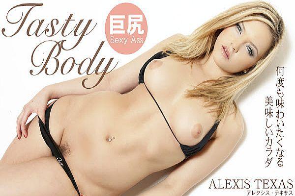 何度も味わいたくなる美味しいカラダ Tasty Body Alexis Texas / アレクシス テキサス