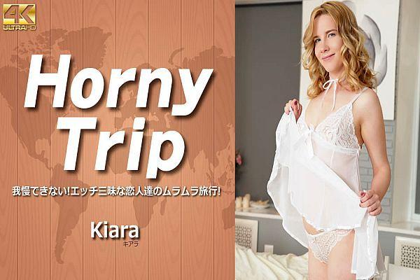 Horny Trip 我慢できない!エッチ三昧な恋人たちのムラムラ旅行!Kiara Night / キアラ ナイト