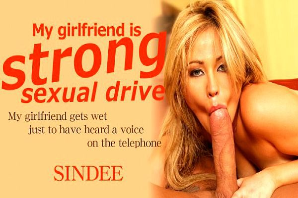 性欲旺盛な仆の彼女 电话で声を聴いただけで濡れまくるエロすぎる彼女 Sindee Jennings / シンディー