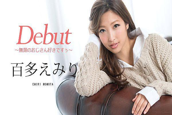 Debut Vol.48 ~无类のおじさん好きですぅ~