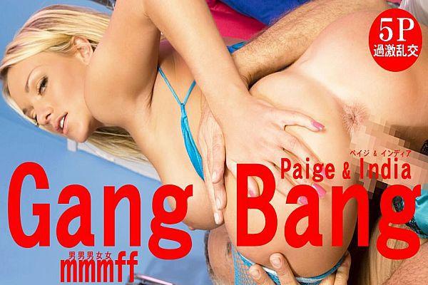 Gang Bang Paige Ashley / ペイジ アシュレイ