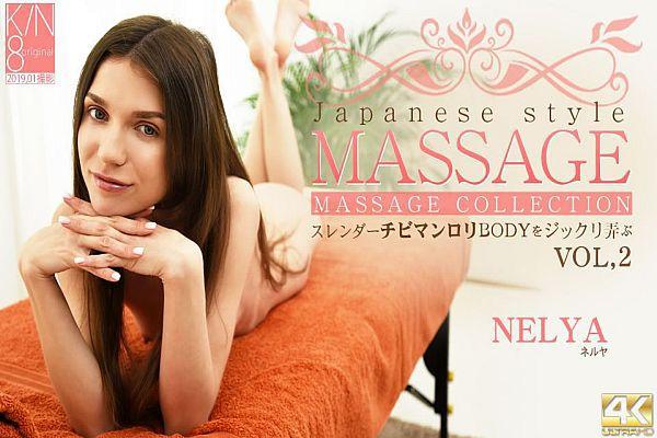 JAPANESE STYLE MASSAGE スレンダーチビマンロリBODYをジックリ弄ぶ VOL2 Nelya Petite