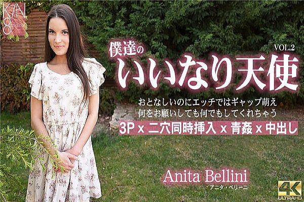 仆たちの言いなり天使 3Px二穴同时插入x青奸x中出し VOL2 Anita Bellini / アニタ ベリーニ