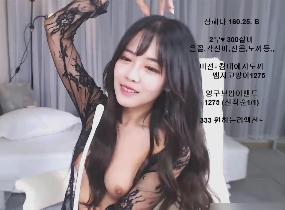 Korean韩国主播BJ25B罩杯