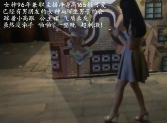 91秦先生第13期-再战兼职主播女神,丝袜兔女郎呻吟超给力720P高清