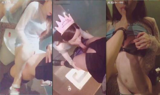 网红哆啦福利视频过生日KTV厕所啪啪啪扣逼舔JB洗手盆上操不要错过
