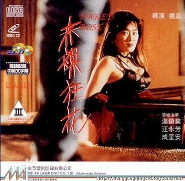 中文字幕丝袜人妻制服丝袜在线