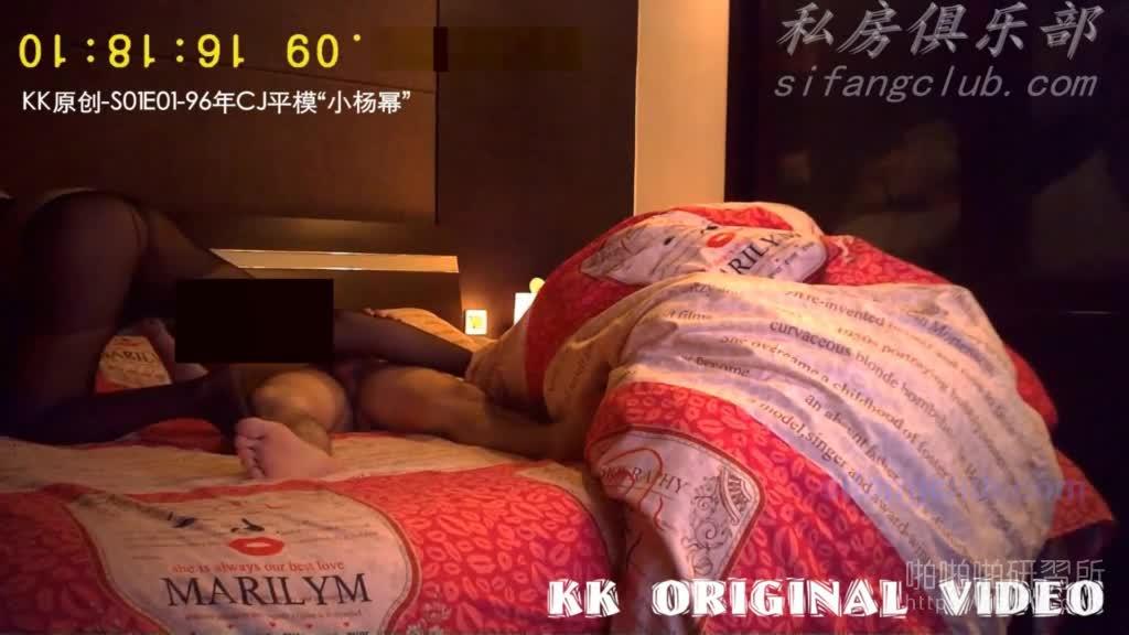 小杨幂成了我床上的好ㄆ友!对着我的弟弟猛吸还意犹未尽:从后面让她舒服到升天!