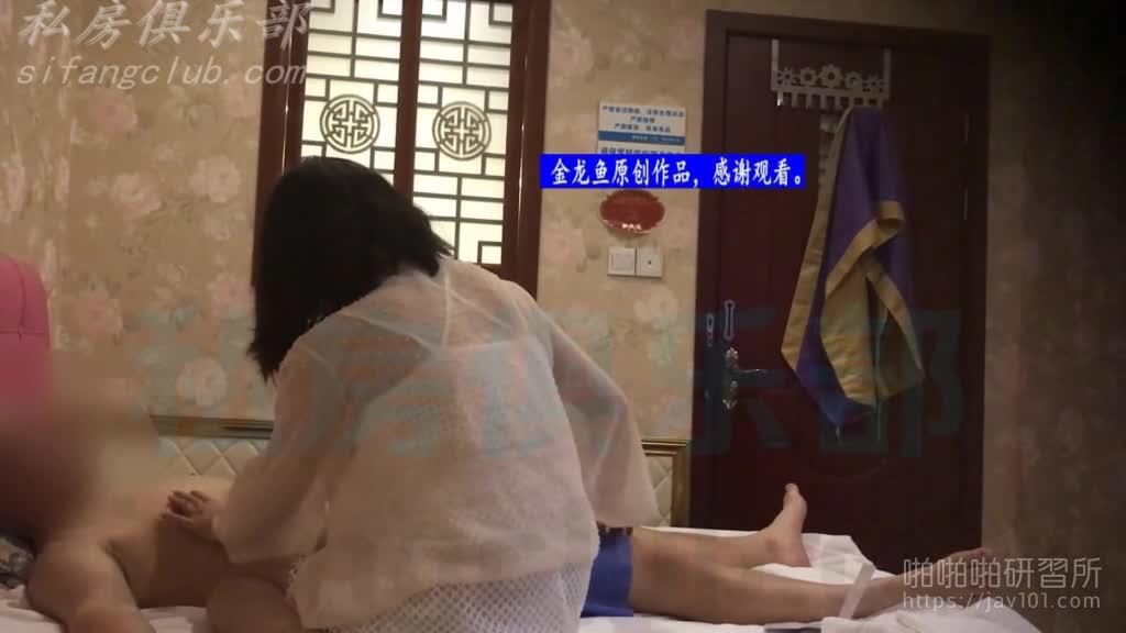 富桥按摩亲身体验特别服务 (31)