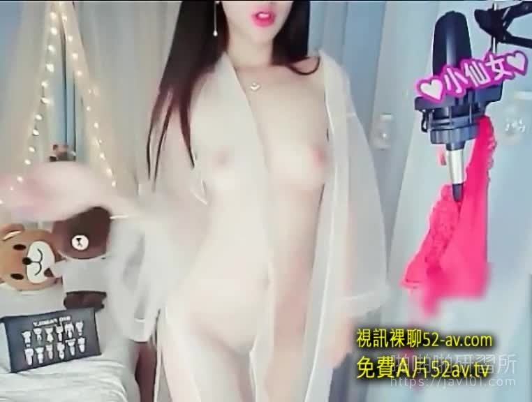 小仙女肌肤在透明薄纱内更显诱人! 脱下内裤挂在MIC上送上大福利!