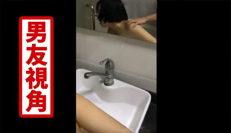 当学生性爱成瘾了~没有爱活不了了~激情浴室啪啪~原来是只小骚猫~被操到完全没力啦!!