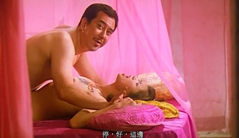 [香港]三级电影《伟哥的故事》不举的三级片演员该怎么办?!