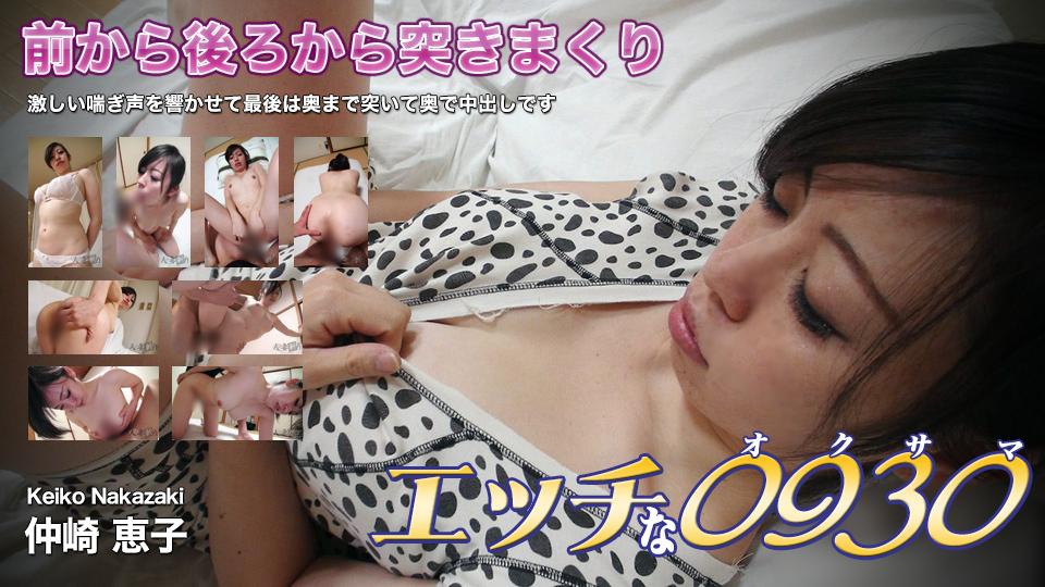 仲崎恵子_久久亚洲A片com人成