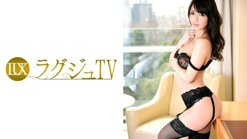 善良迷人的女教师2中文