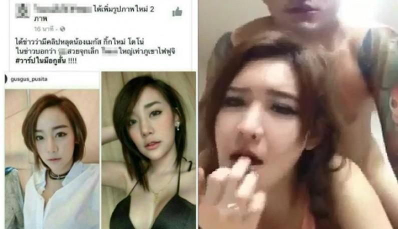 [东南亚] 泰国模特性爱影片流出!!即使对着镜头被操也毫不扭捏!!