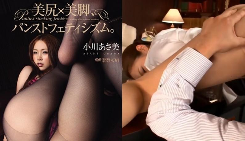 [日本] 小川阿佐美破坏版AV!!丝袜里的美腿~ (PGD-526)