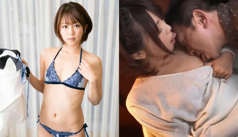[日本] 二宫沙树破坏版AV!!最后忍不住还是射妳满脸~ (MIDE-018)