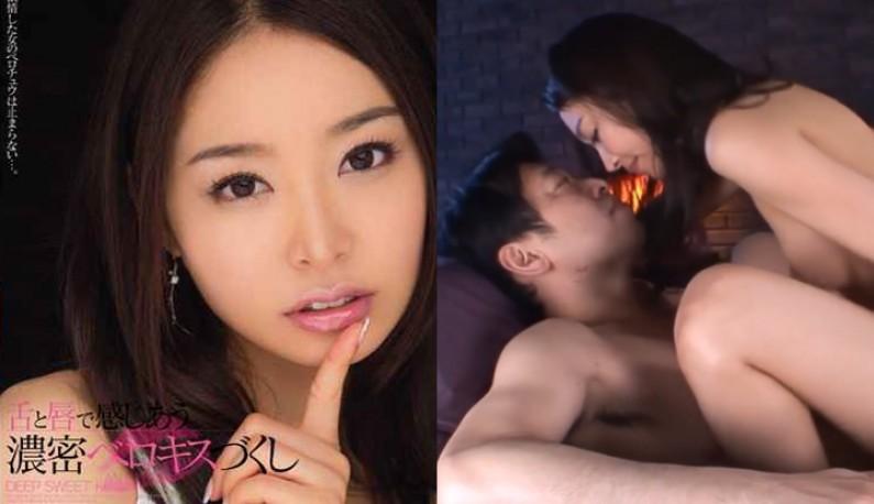 [日本] 夏目彩春破坏版AV!!丰唇Kiss~就是要吻遍你全身~ (MIDE-010)