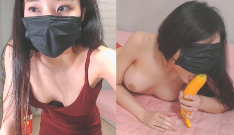 [韩国] 矇眼吃香蕉~情慾主播求按讚分享订阅~