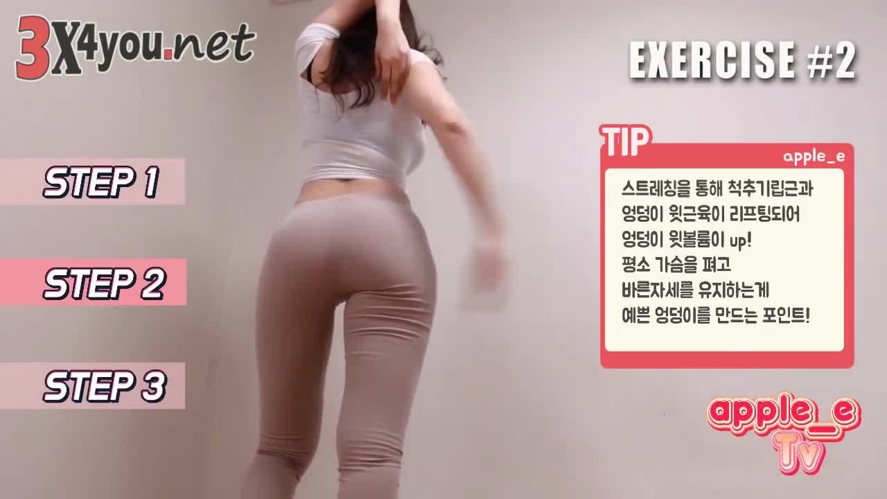 [韩国] 摇动翘屁股~今天教爹爹们屁屁运动第2式?