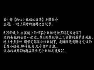 91秦先生第十季