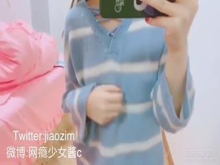网瘾少女酱C 饺子自摸小视频自拍流出~要穿不穿~白皙美腿超诱人!!