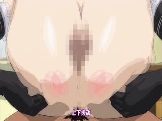 [裨暣坏坏][SEX8.CC][Maho.sub][メリージェーン]ツンツンメイドはエロエロです 上巻 ご主人様を躾けてあげる[PSP]