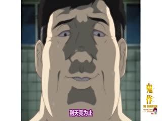 日日日干干旗袍女电影