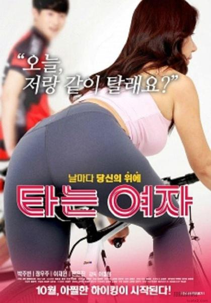 桃花视频在线观看免费韩国