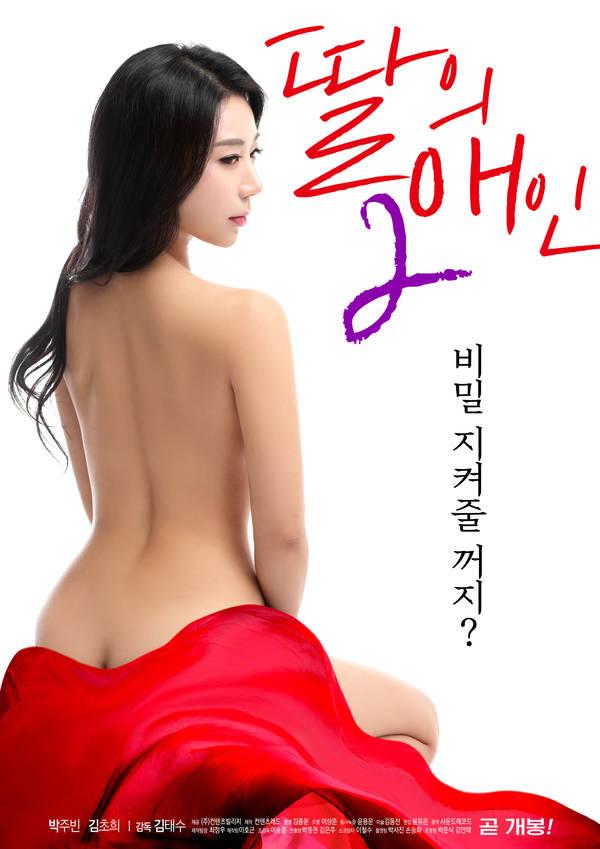 裸体模特【亚洲国产高清av网站】