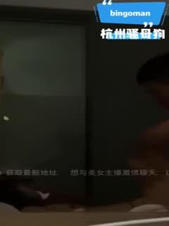 杭州骚母狗从装B到求操