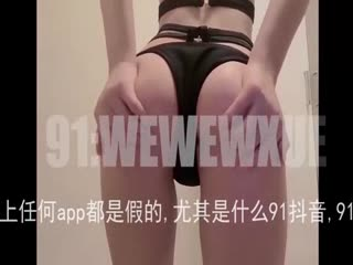 Private customized video(宅女vlo))验证