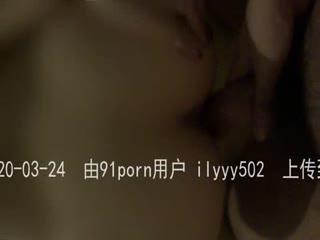 深圳高颜值00后软妹后入(续集)