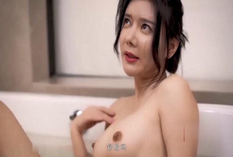 国产AV剧情高颜值美女顾美玲主演《美少妇勾引管家》