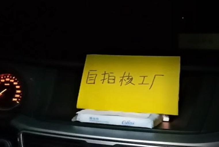 自拍核工厂之带妹妹出游一时性起,叫妹舔巨屌(中文对白)